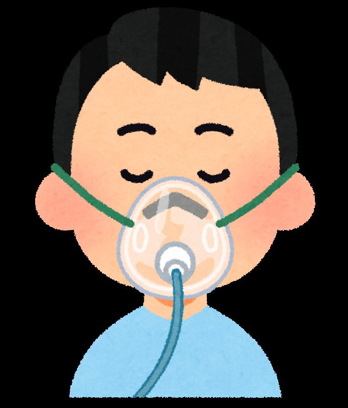吸入 器 酸素